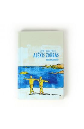 """Livro """"Vida e proezas """", Aléxis Zorbás"""